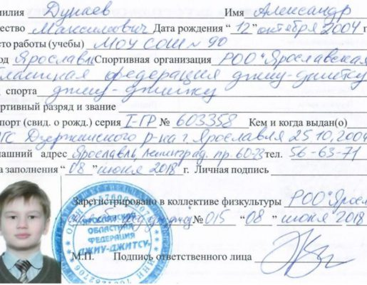 2_stranichka_dunaev_