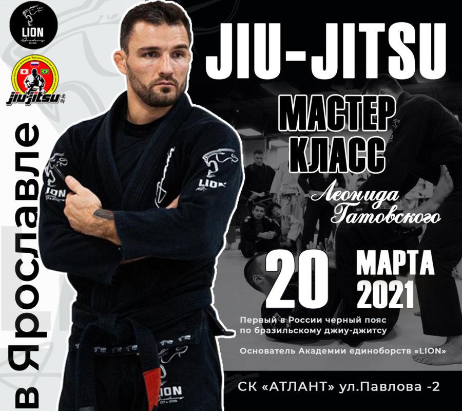 баннер для фейсбука семинар Леонида Гатовского 2021